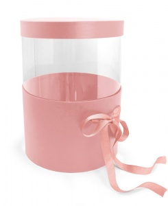 Pandora Adjustable Hatbox set of 2 - Pink